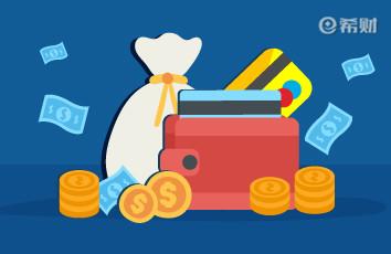 2021年信用卡额度会放水吗?这几家银行轻松提额好几万!