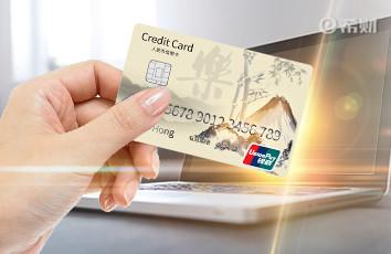 欠信用卡11万怎么自救?这三个办法真的有效果!