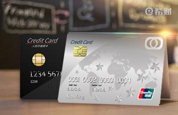 办理visa卡哪个银行好?这几个银行的visa卡发卡快、额度高!