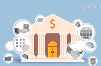 华通银行收益率4%的活期产品在哪里?提前支取利息怎么算?