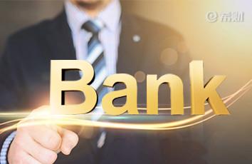 小银行为什么利息高?小银行存款会有风险吗?