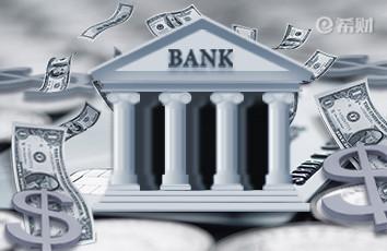 去银行存钱,选择什么银行存比较安全?新的评级标准能告诉你答案