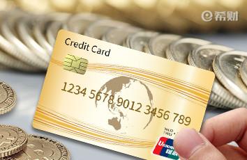 刚成年哪个信用卡好下?分享四张大学生专享信用卡!