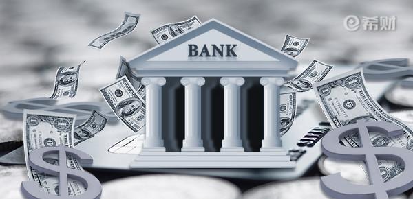 银行06.jpg