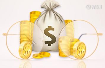 支付宝进阶理财能赚到钱吗?支付宝进阶理财收益怎么样?