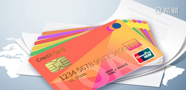 江苏银行信用卡怎么样江苏银行美团信用卡怎么样