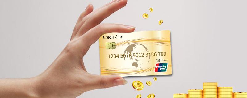 把钱存到过期的信用卡怎么办