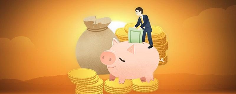 支付宝安稳理财靠谱吗?安稳理财怎么取出来?