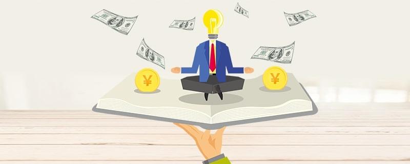 基金投资成本到底有哪些?基金投资的五大成本