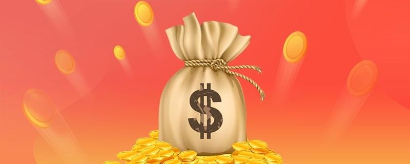 穷人怎么理财?有什么理财方法赚钱?